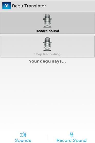 デグーの声を録音して翻訳するアプリ